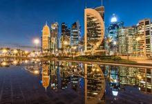 Photo of Katar'da Çalışmak İçin İş Başvuru Formu ve İş Başvurusu